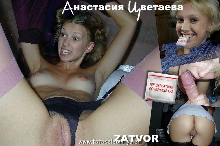 порно фото анастасий паниной