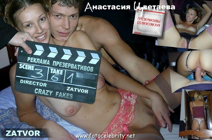 мозговая настя фото порно