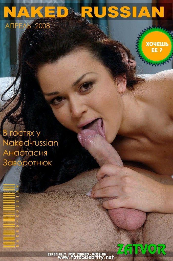 Секс няня фото 79120 фотография