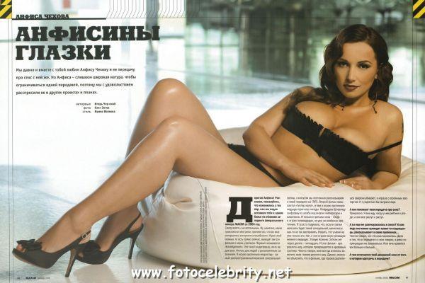 фото анфисы чеховой в эротическом белье без регистрации и смс