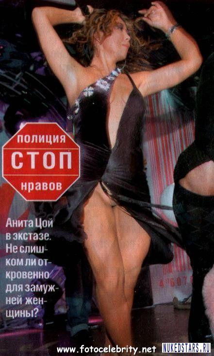 Анита цой секс фото 60658 фотография
