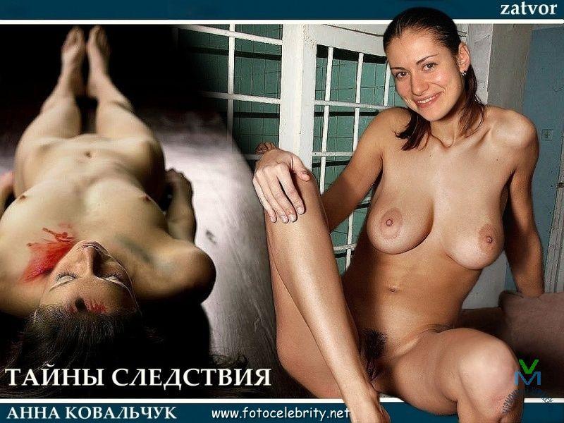 Анна Ковальчук Голая Фото
