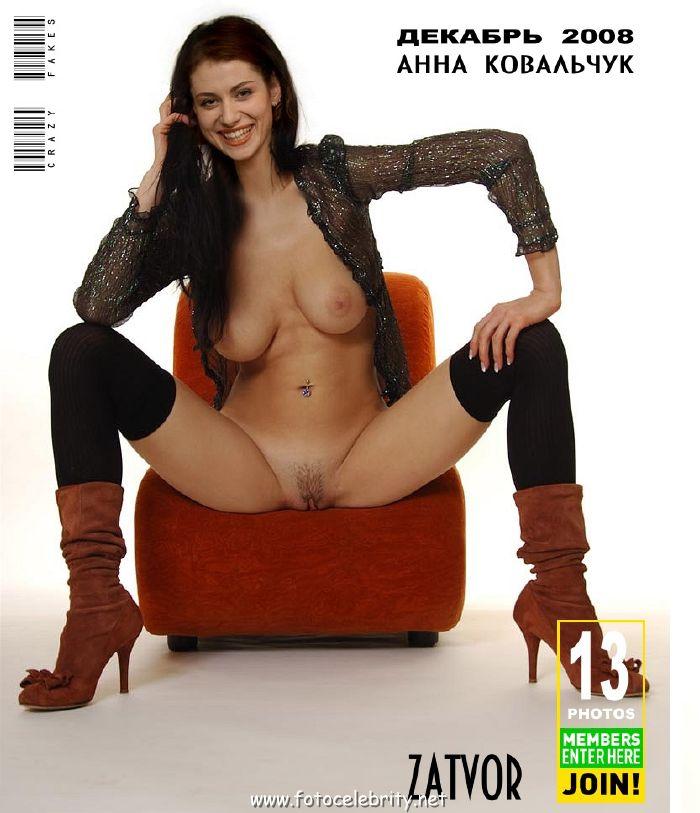 Порно фото анны ковальчук