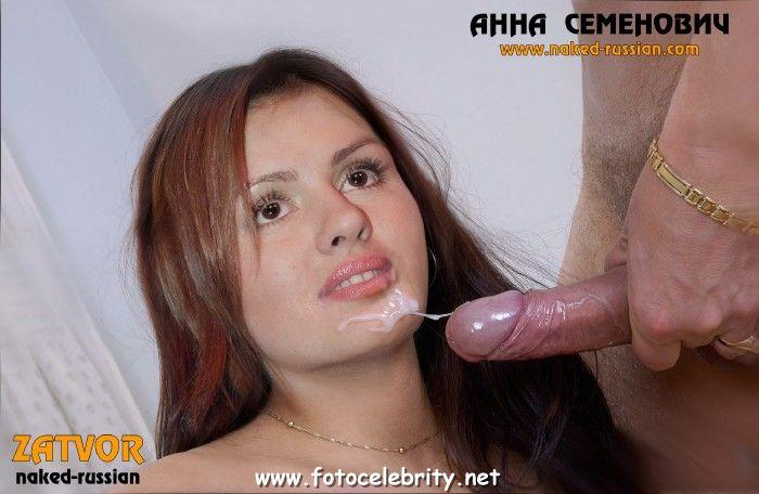 анна семенович порно секс:
