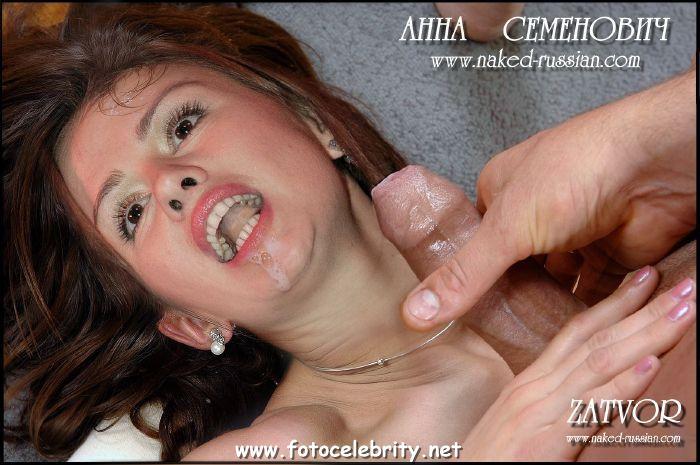 http://www.fotocelebrity.net/anna-seminovich/anna-seminovich57.jpg