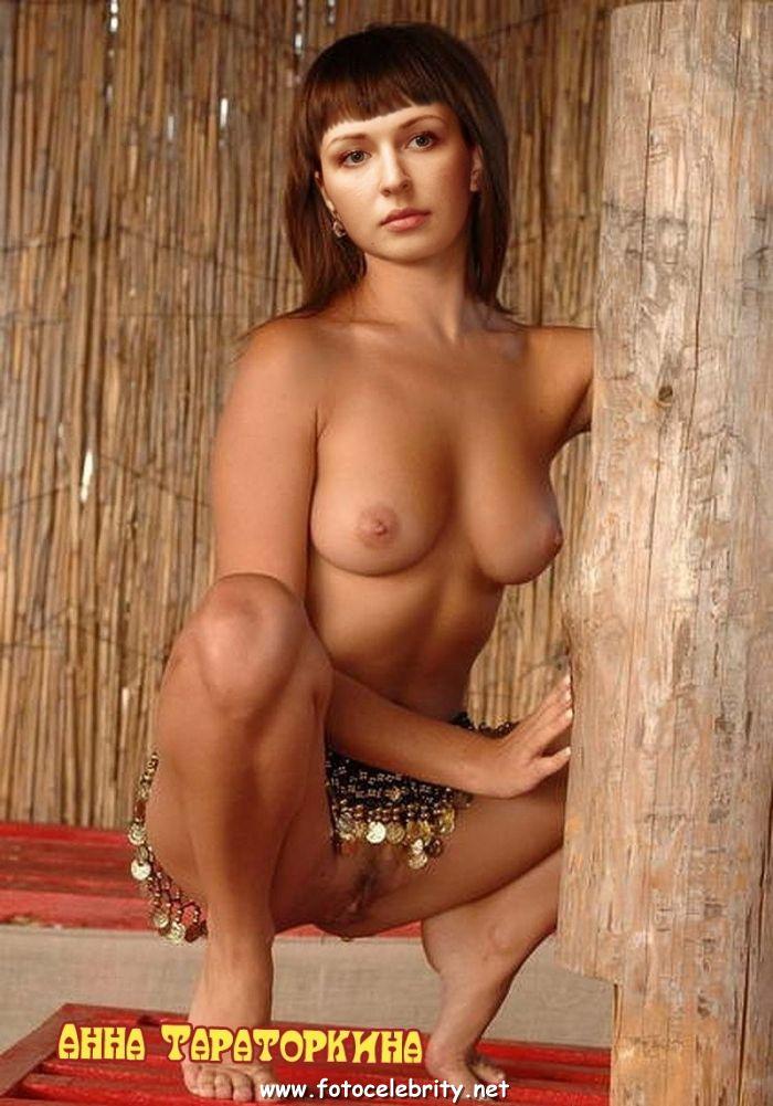 Анна тараторкина порно фотк