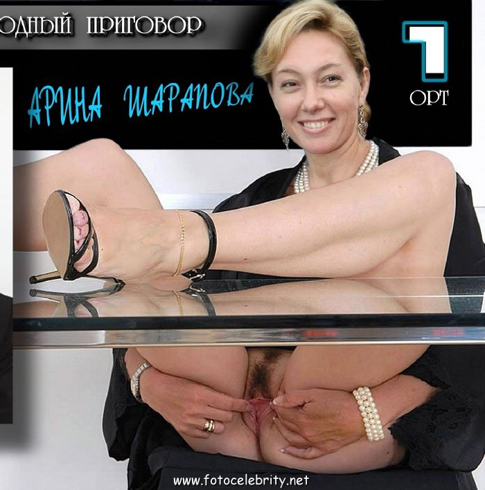 Фото секс с телеведущей 48605 фотография