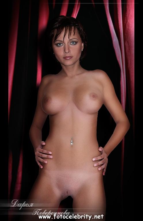 Дарья повереннова голая фото