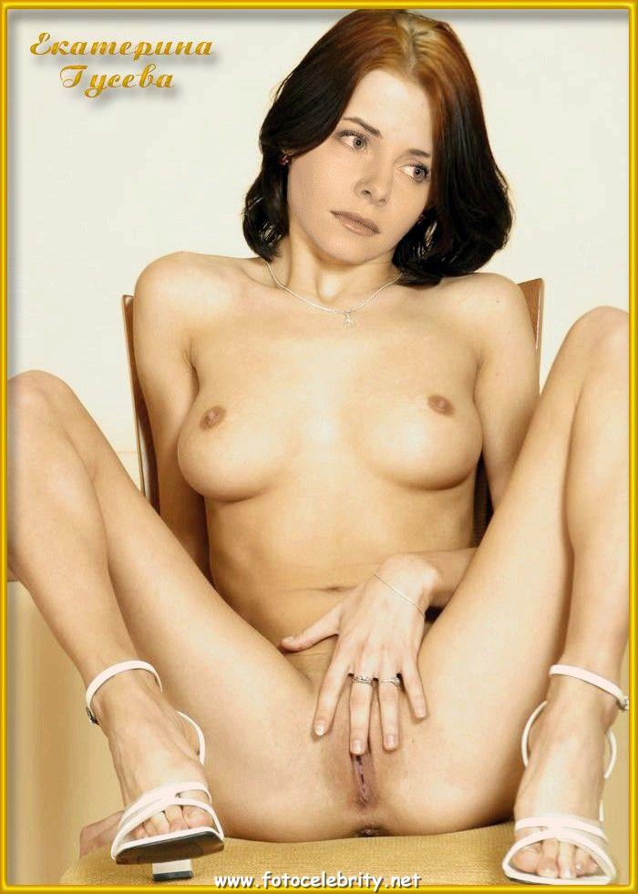 Порно фото фейки голая екатерина гусева