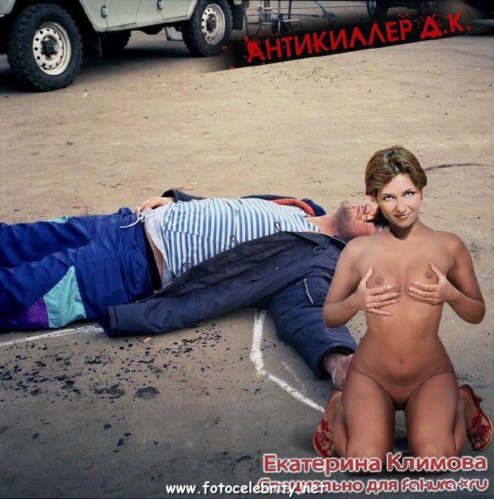 Секс с климовой 1 фотография
