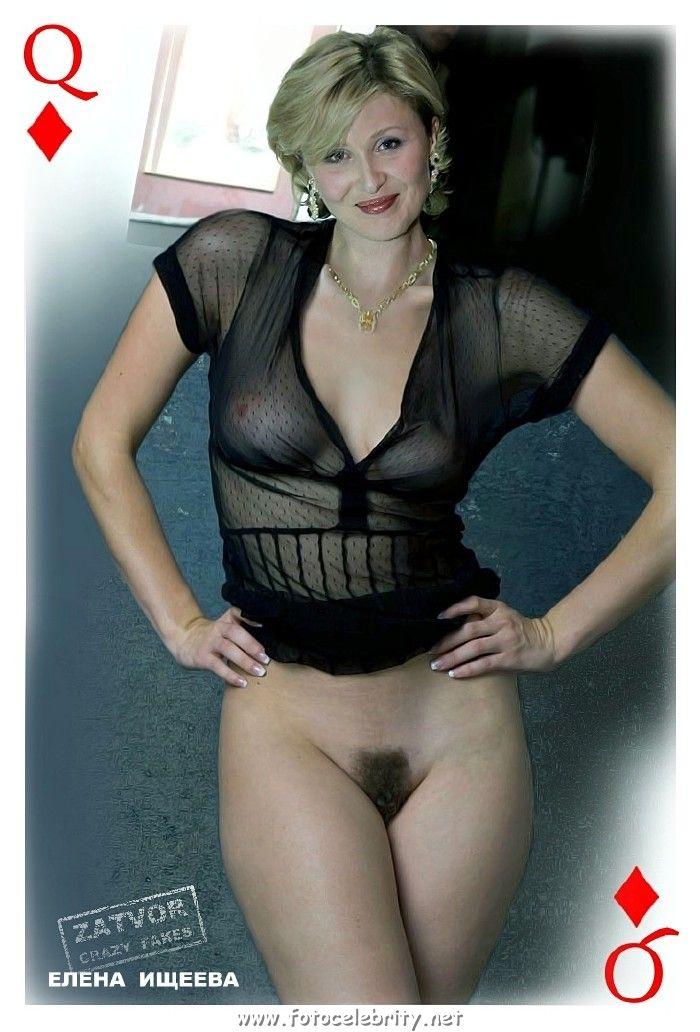 Видео с голой Еленой Ищеевой. Перейти в галерею фоток Елены Ищеевой.