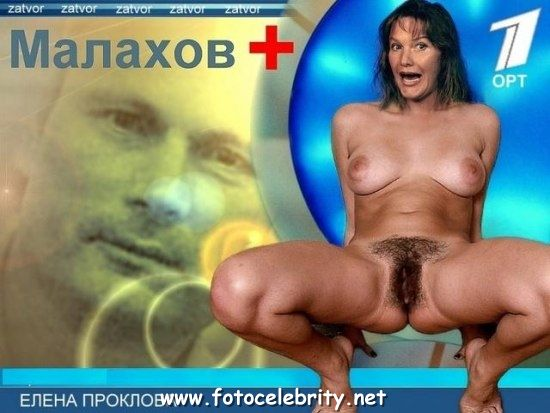 Секс фото алены