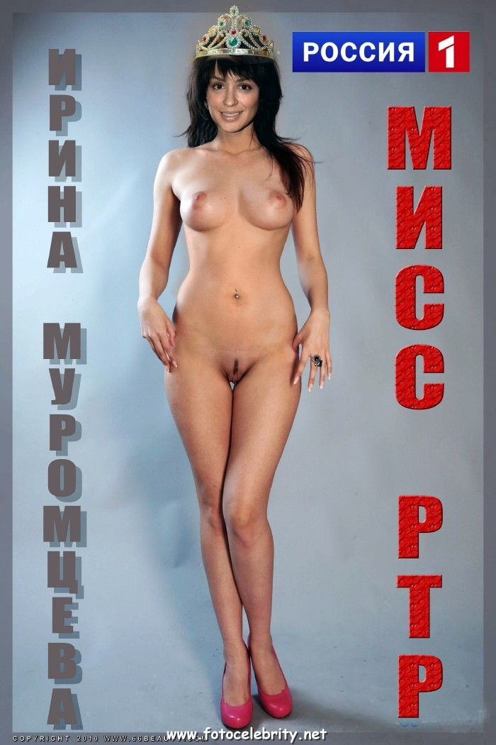 Муромцева и ситтель порнофото, фотки как парень доводит девушку до оргазма крупный план