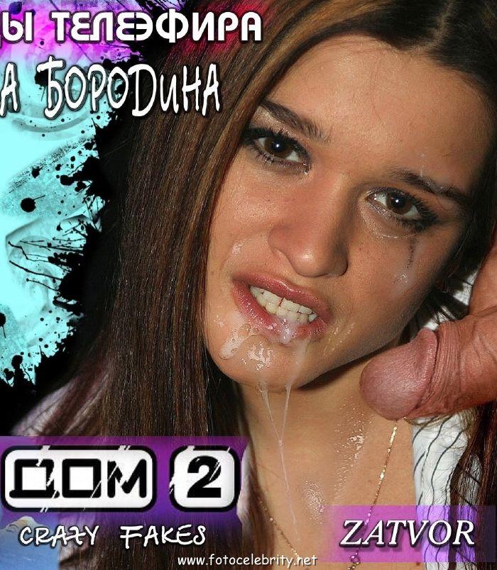 golenkaya-kseniya-baradina-otkrovennoe-foto-shikarneyshih-zhenshin