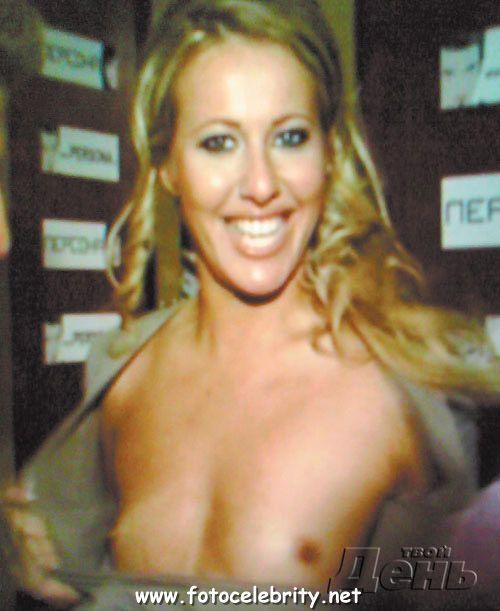 грудь ксении собчак порно фото