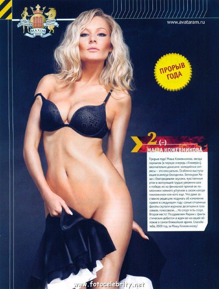 Список порно актрис, каталог порно звезд