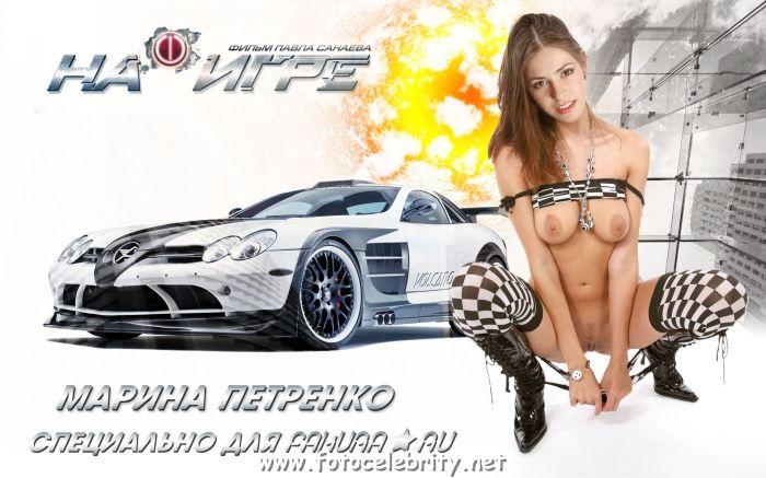 Порно фото марины петренко