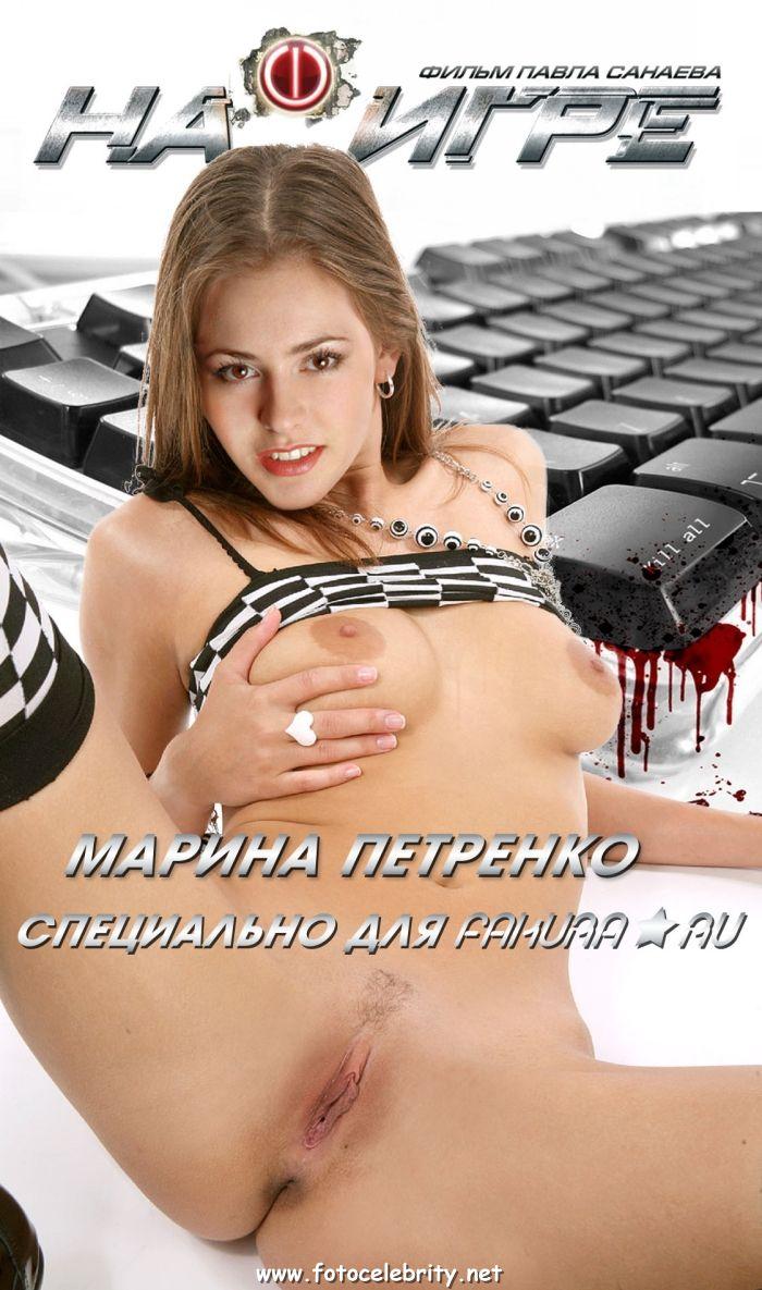 Порно фото марии круглыхиной