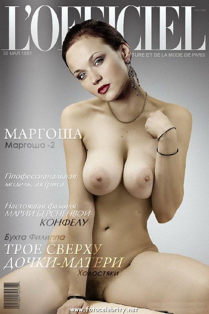 порно видео с марией берсеневой