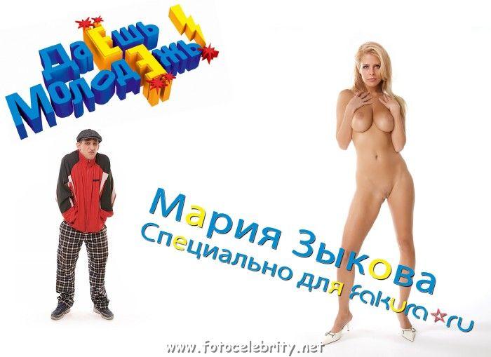 порно видео маруся