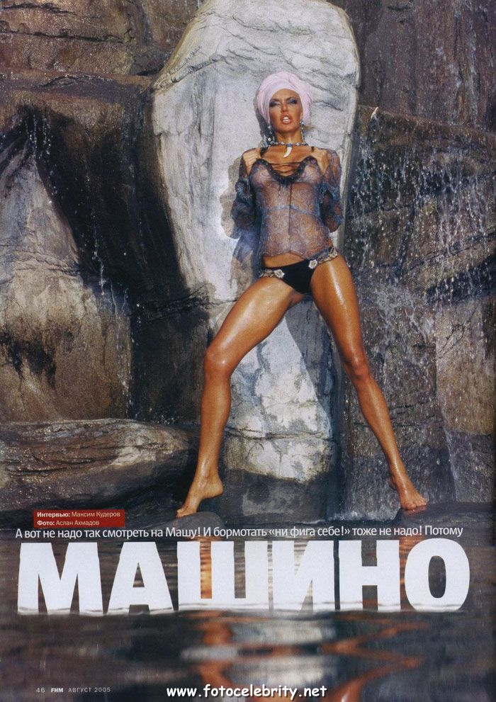 Плэйбой на 2х2  - Страница 5 Masha-malinovskaya28