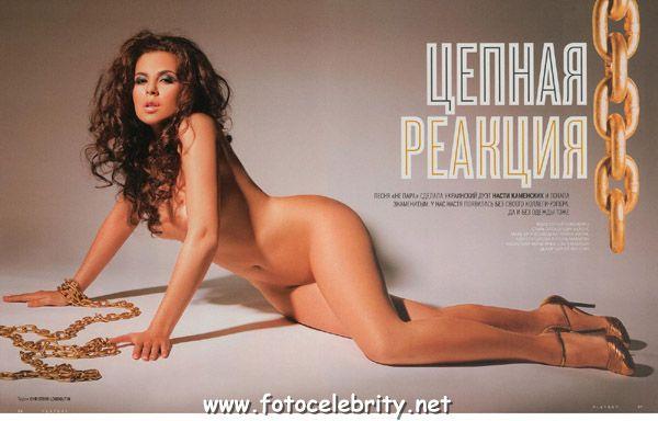 фото русские знаменитости обнаженные