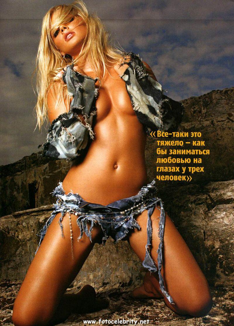 Смотреть онлайн порно про настю задорожную 5 фотография
