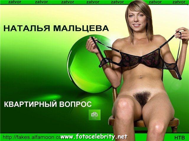 порно фото девушек видущих