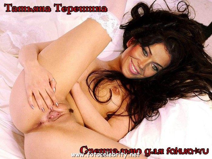 Пизда И Сиськи Тани Бондаренко Фотошоп