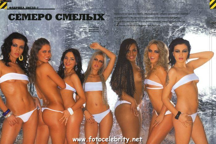 Участницы фабрики звёзд 7 в журнале Maxim.