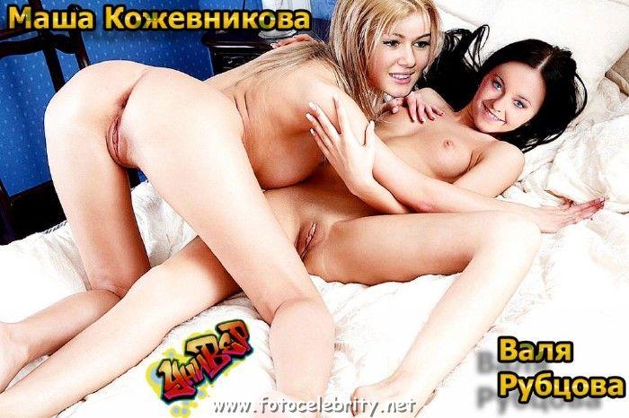 голая алла и кузя: