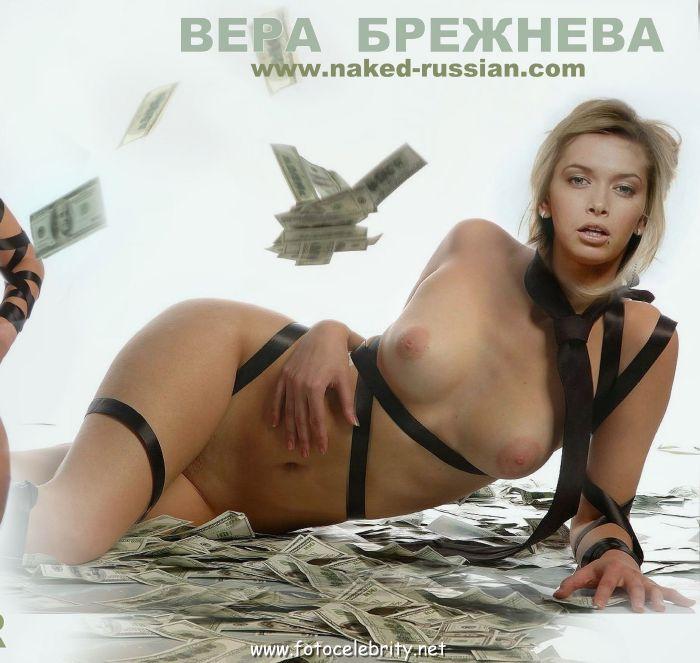 foto-polnostyu-golaya-vera-brezhneva
