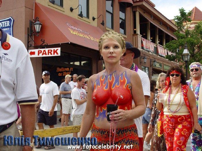 Юлия Тимошенко порно (24 фото) подделки под эротические фотографии Юлии. &