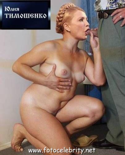 Порно тимошенко в тюрьме