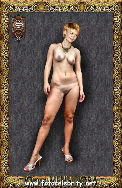 porno-foto-yuliya-menshova-klubnie-seks-korporativi-roliki