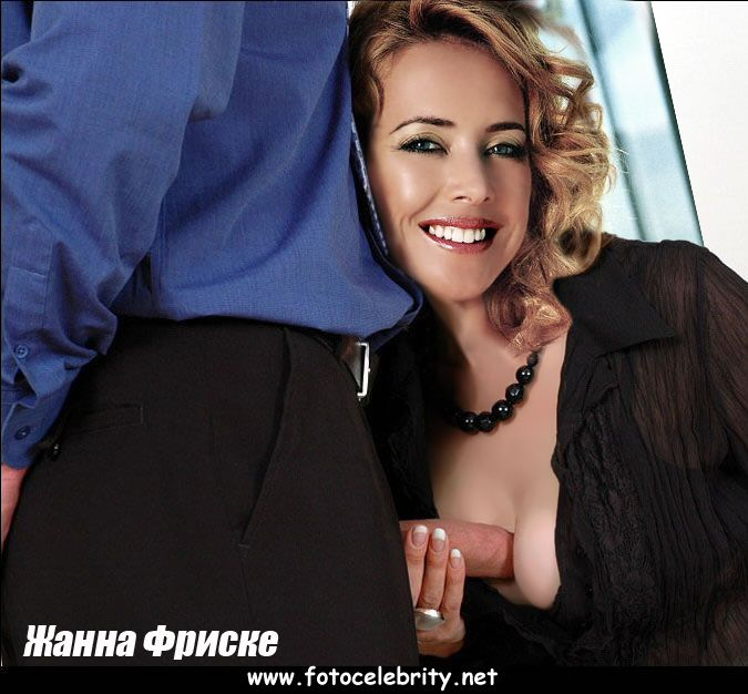 zhanna-friske-seks-trah-porno-video-korset-foto-devushki-golie