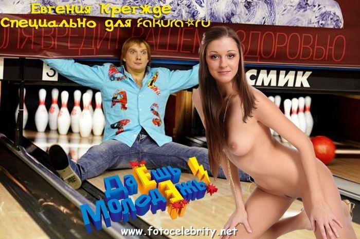 Порно с актерами из телефильма даешь молодежь