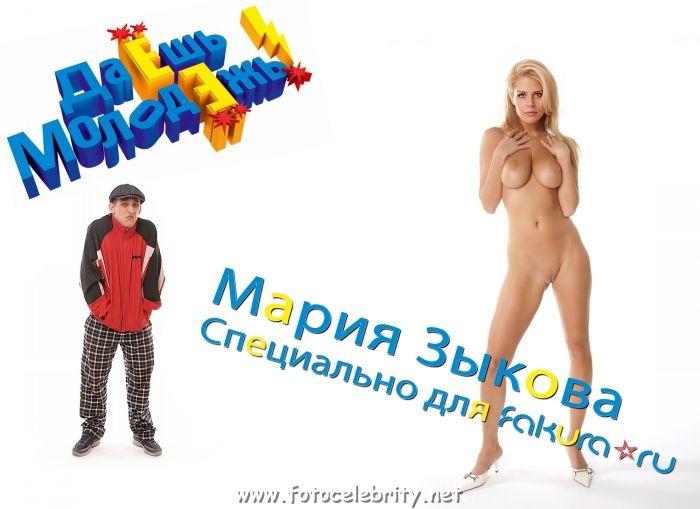 nadya-meyher-porno-video