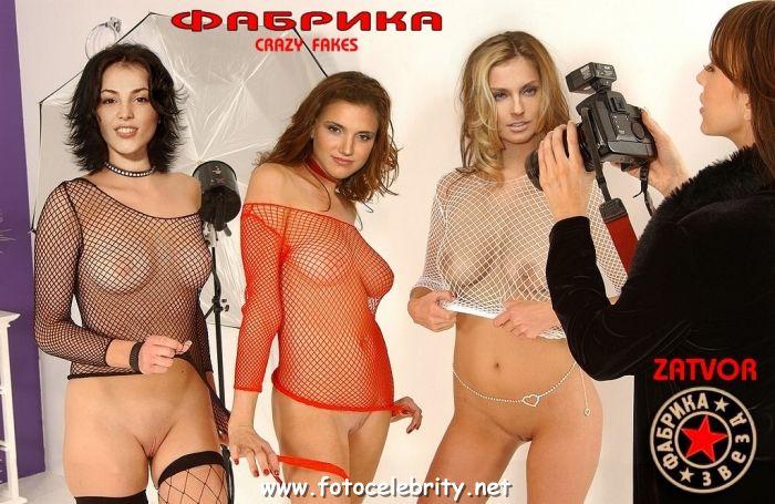 Смотреть порноролики группа фабрика