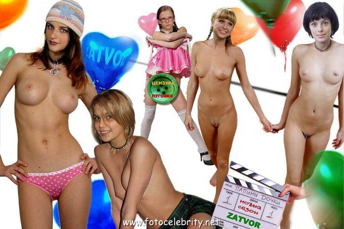 Голые девченки из сериала Папины дочки.