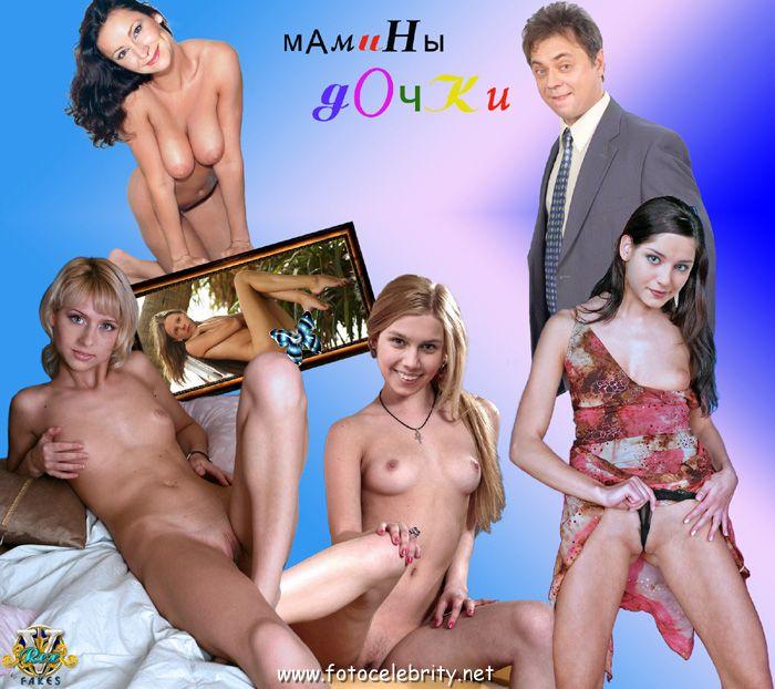 эротические фото героинь сериала папины дочки