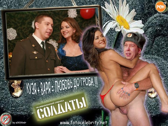 Солдаты порно онлайн смотреть
